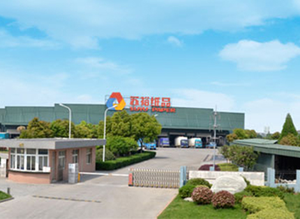 Kunshan City Su Yu Paper Products Co., Ltd.